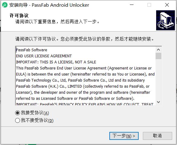 PassFab Android Unlocker中文版下载