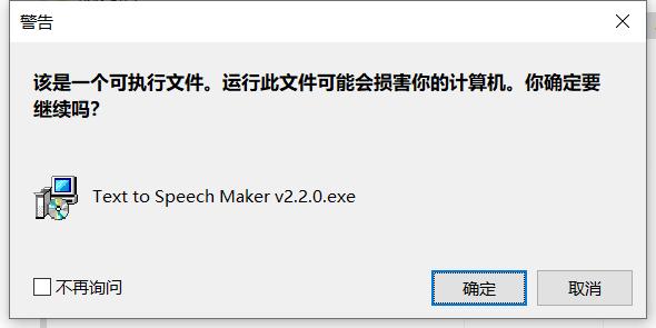 Text Speaker中文版下载