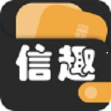 信趣贷app下载 v1.0.6