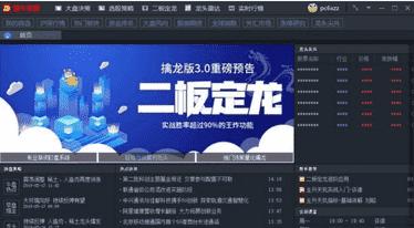 懂牛股票软件下载 v1.1.8.2中文破解版