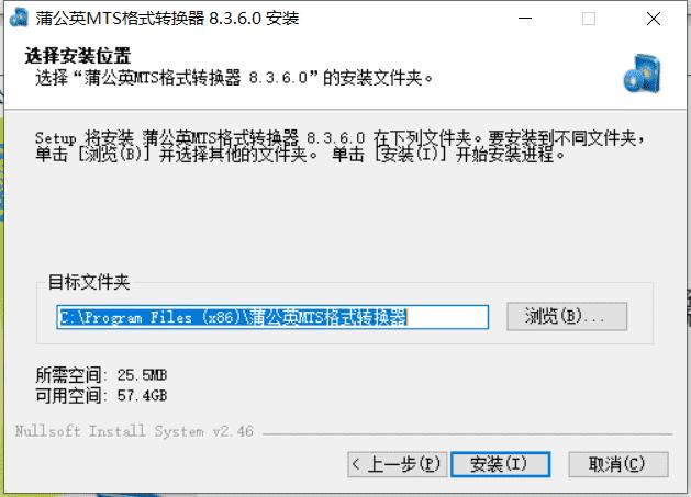 MTS格式转换