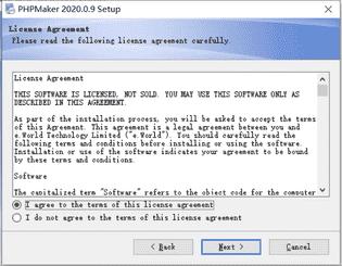 PHPMaker中文版下载