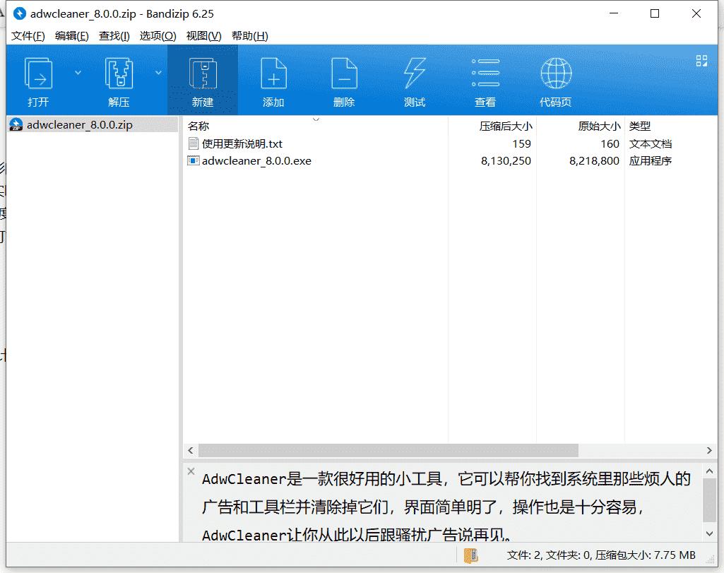 dot11Expertwifi检测工具下载 v1.5.2.14免费破解版