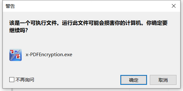 x-PDFEncryption