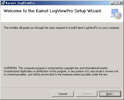 Kainet网站日志分析软件下载 v3.15.0最新破解版