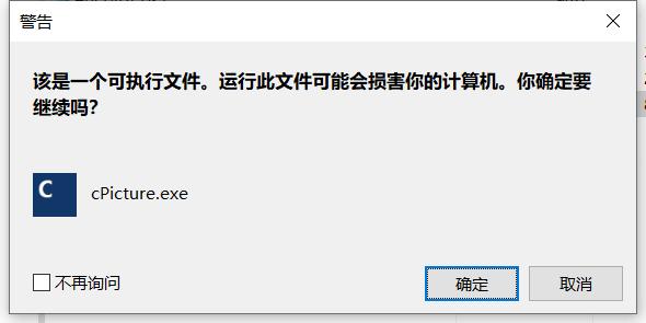 浏览器下载