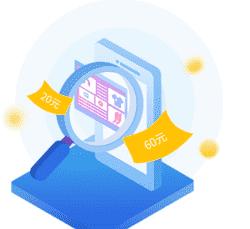 券GOGO购物省钱助手下载 v1.2.3.74最新免费版