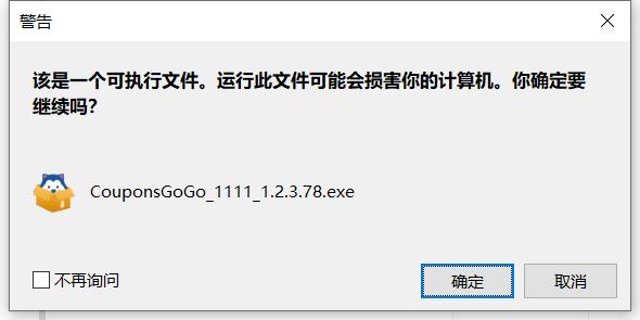 券GOGO最新版下载