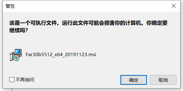 WinCatalog 2020中文版下载