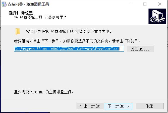 ico图标提取器最新版下载