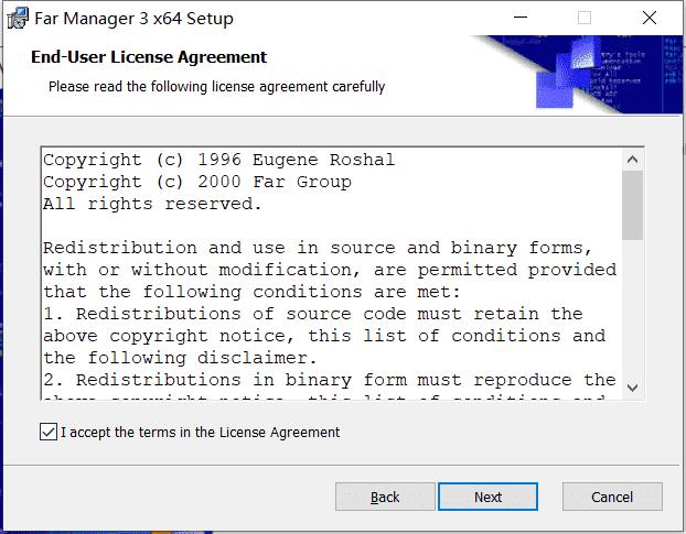HGJL桌面助手免费版下载
