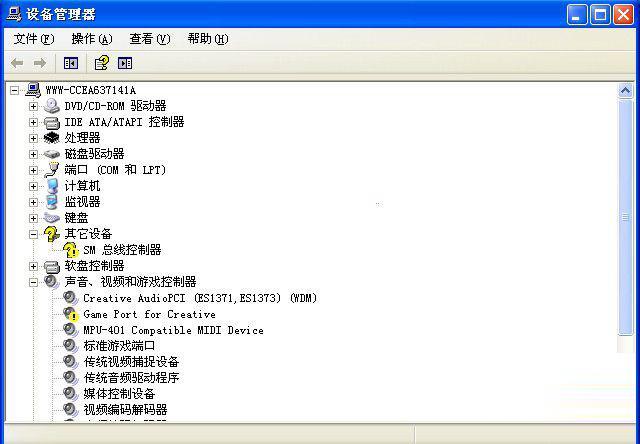 Intel Software Installation Utility