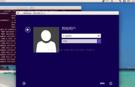 Windows开启远程登录功能实现Linux 远程登录 Windows