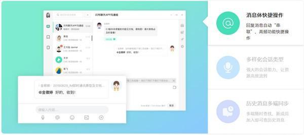 闪布社交软件下载 v1.4.12中文破解版