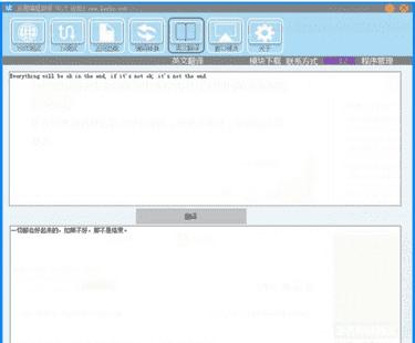 乐易编程助手下载 v2.2免费最新版