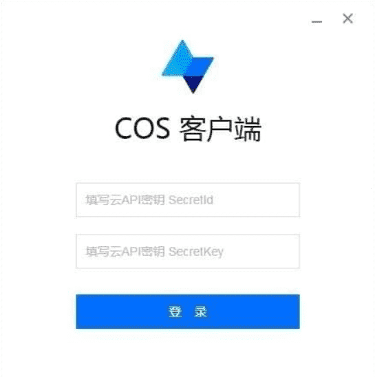 COSBrowser工具免费版下载
