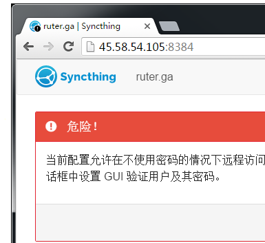 连续文件同步工具Syncthing发布1.3.4-rc.1