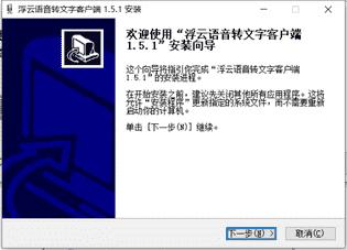 Lighten PDF Password