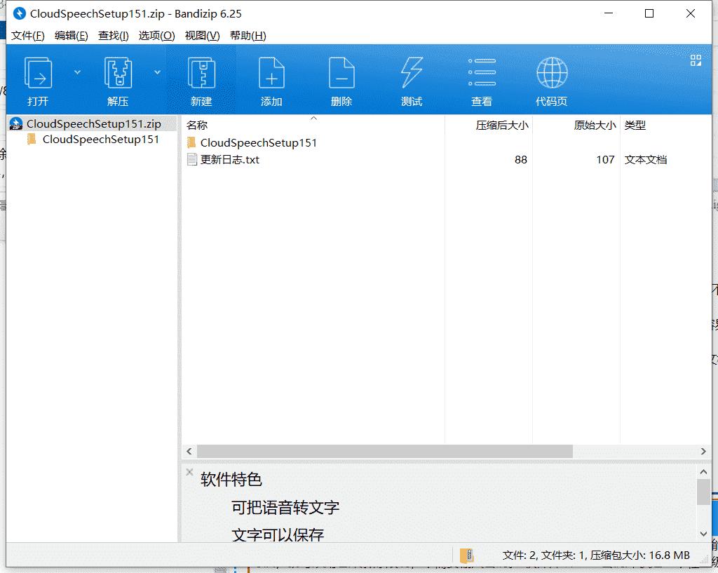 LightenPDF密码删除程序下载 v2.0.0绿色免费版