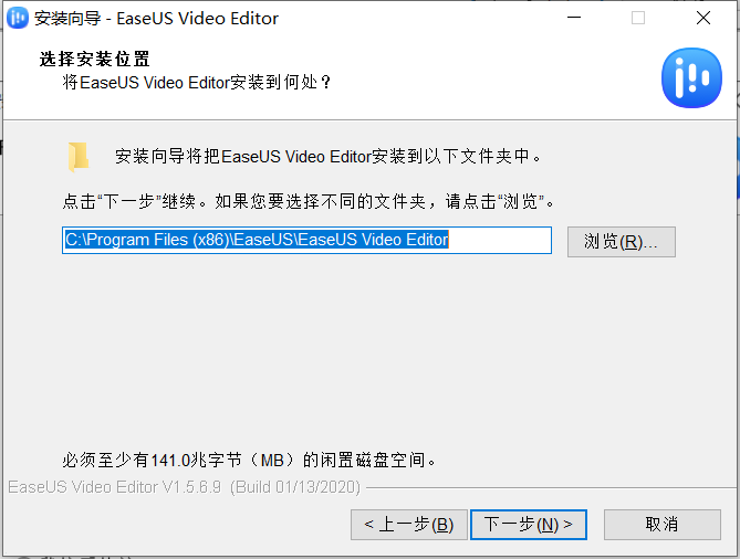 EaseUS Video Editor免费版下载