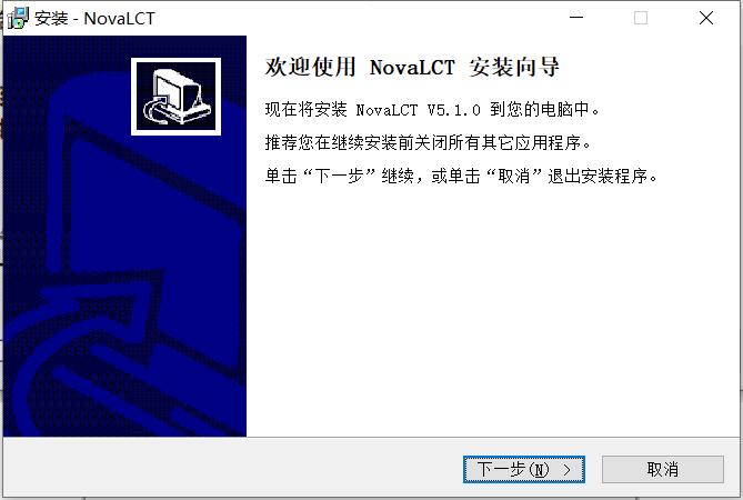 NovaLCT破解版下载
