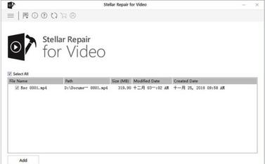 Stellar视频修复软件下载 v5.0.0.2中文绿色版