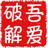 枫叶单本小说系统破解版下载