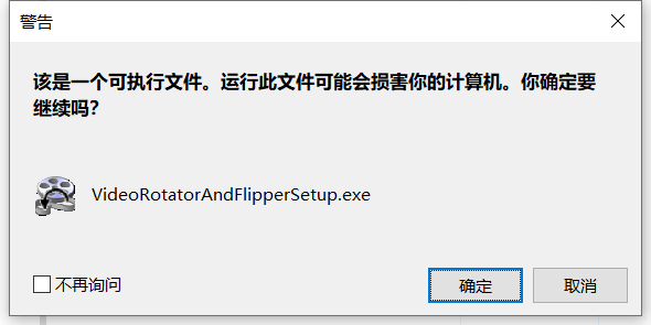 4dots Video Rotator and Flipper中文版下载