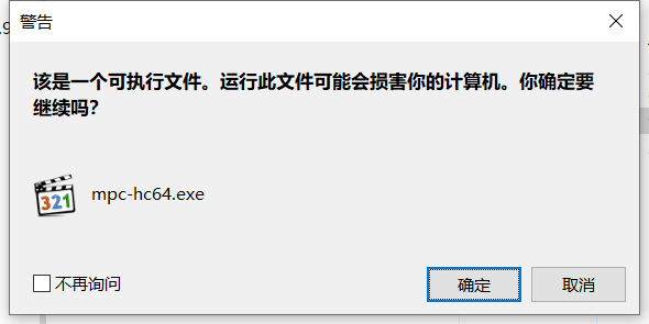 mpc播放器中文版下载