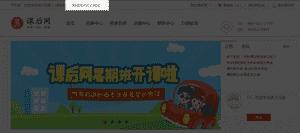 无限宝互动平台中文版下载