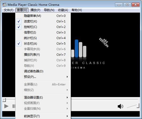 Media Player Classic Home cinema下载 v1.9.1中文绿色版