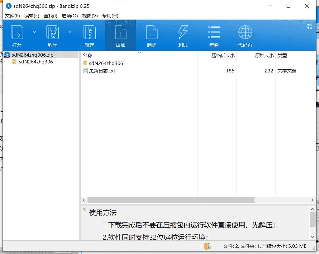闪电H264格式转换器下载 v3.0.6中文免费版