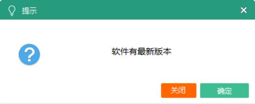 资源库共享中文版下载