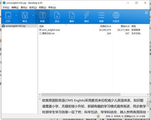 vipkid英语学习下载 v3.10.0中文破解版