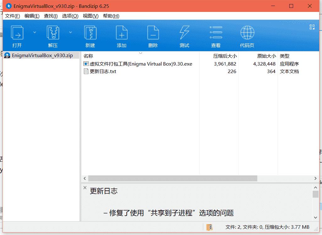 内存特征补丁生成器下载 v1.0免费破解版
