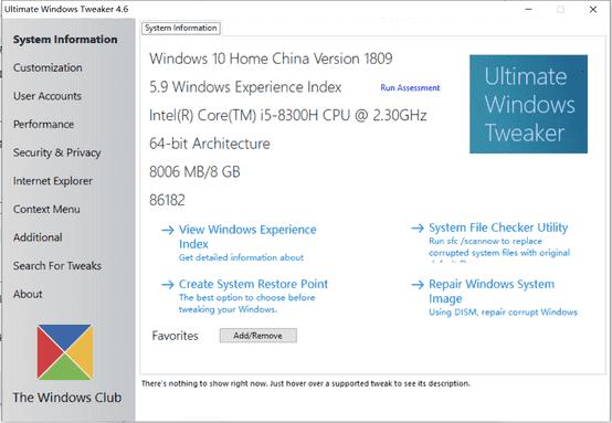 Ultimate Windows Tweaker Vista中文版下载