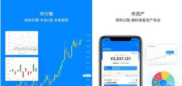 mytoken钱包下载 v1.4.4中文最新版