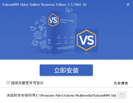 SolveigMM Video Splitter中文版下载