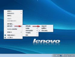 Windows 7 玩游戏不能全屏的处理方法