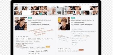 直播云教师版下载 v1.6.7.10042中文绿色版