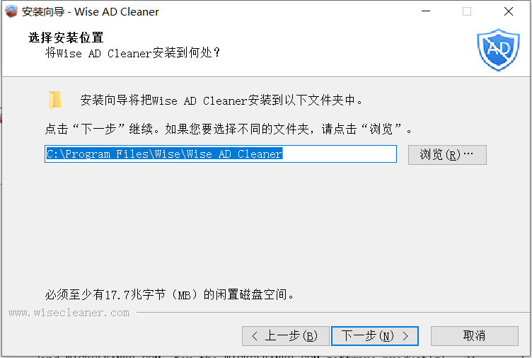 Wise AD Cleaner免费版下载