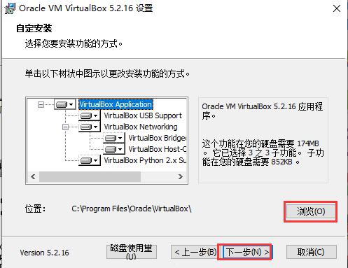 vbox虚拟机