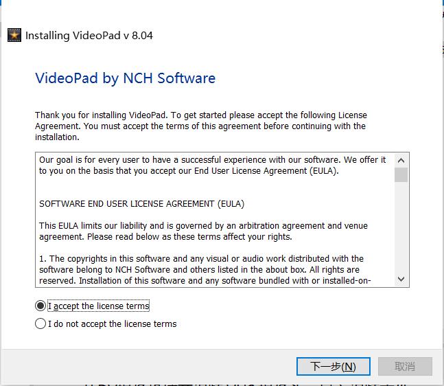 VideoPad Video Editor中文版下载