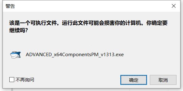 Advanced Codecs中文版下载