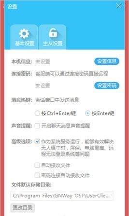 辛巴帮帮下载 v5.1.3.2中文绿色版