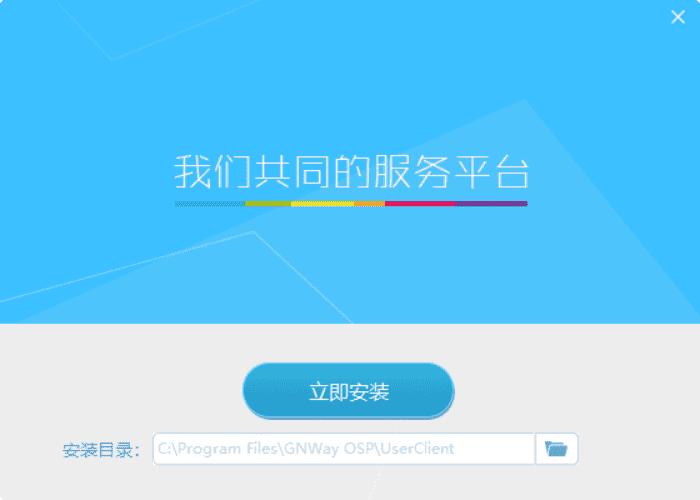 辛巴帮帮中文下载