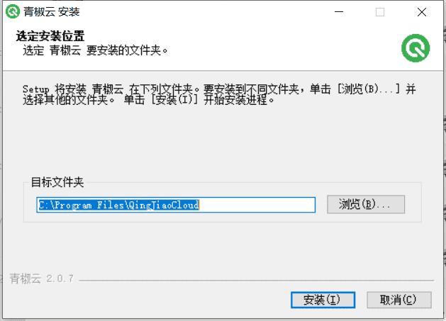 青椒云工作站