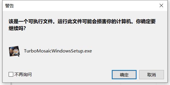 TurboMosaic中文版下载