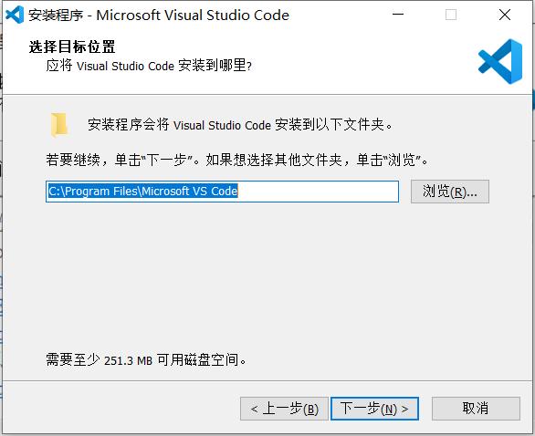Visual Studio Code免费版下载