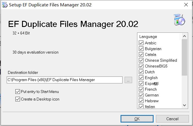 EF Duplicate